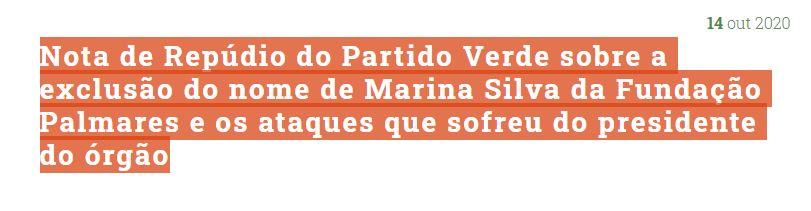 Partido Verde emite nota de repúdio após ataques a Marina Silva