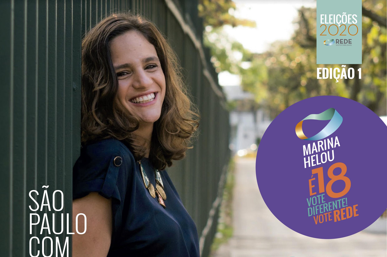 Marina Helou: Uma política das pessoas e para as pessoas