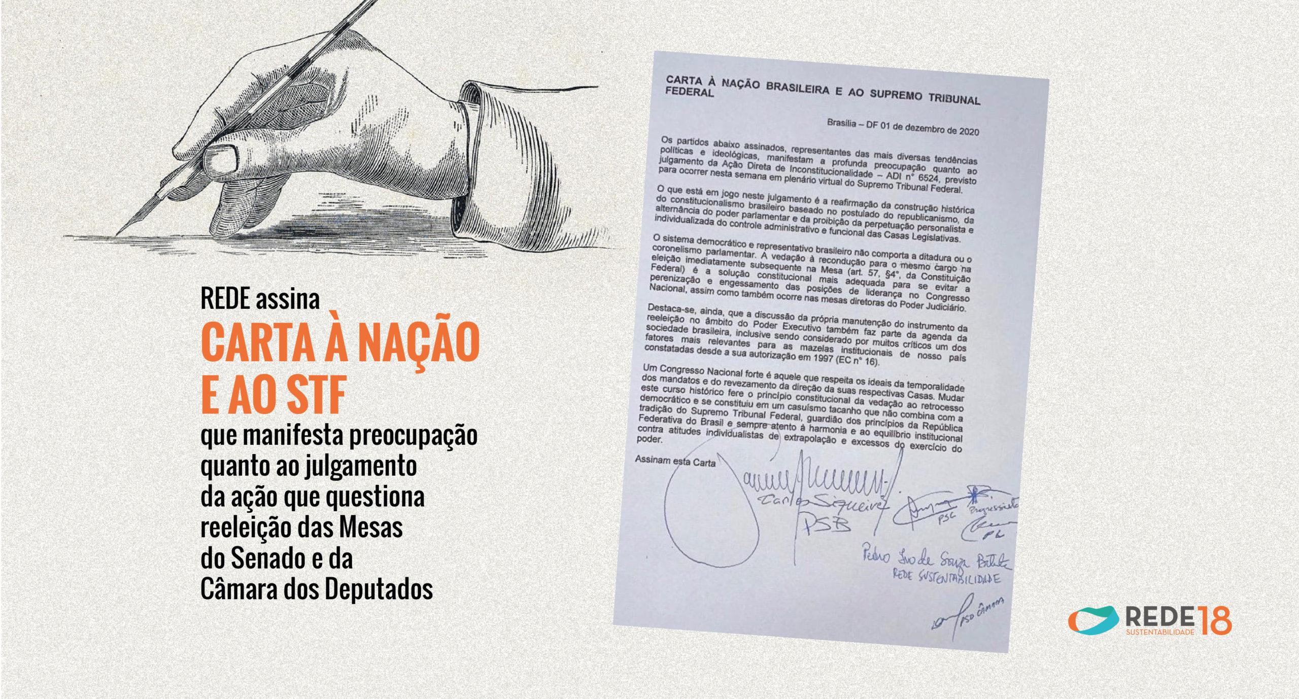 Carta à Nação Brasileira e ao Supremo Tribunal Federal